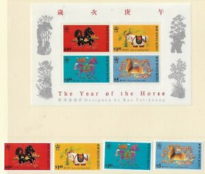 HONG KONG 1990 THE YEAR OF THE HORSE UNMOUNTED MINT STAMPS + MINI SHEET