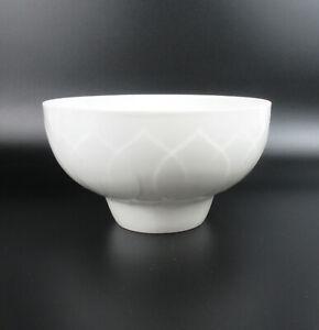 Assiettes à soupe D 21,5 cm Rosenthal Flash Frisco