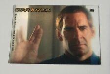 Star Trek 40th Anniversary M5 In Motion Lenticular Insert Card Enterprise Archer