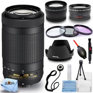 Nikon AF-P DX NIKKOR 70-300mm f/4.5-6.3G ED VR Lens White Box - Filter Bundle