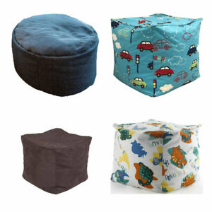 Bean Cubes Footstools Filled / Unfilled Pouffe Foot Stools Boys Girls Kids Adult