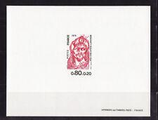 épreuve de luxe timbre France   Mounet Sully    1976  num: 1882