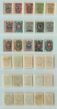 Russia Wrangel 1921 SC 338a-349a mint . d8157