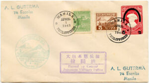 PHILIPPINES JAPAN OCCUPATION STATIONERY SURCHARGE 5c CENSORED + UNANG ARAW 1943
