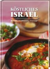 Köstliches Israel (2017, Gebundene Ausgabe)