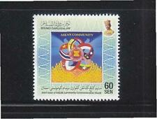 BRUNEI 2015 ASEAN COMMUNITY JOINT ISSUE (FLAGS) COMP. SET OF 1 STAMP IN MINT MNH