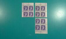 Canada Stamp #340 Queen Elizabeth II 1954 4c 3 corner  #10