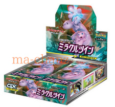 Pokemon card SM11 Miracle Twins Booster ミラクルツイン 1 BOX Japanese