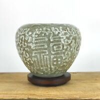 ANTIQUE CHINESE COLLECTION CARVED CELADON GLAZED PORCELAIN BOWL POT CHINA 20TH