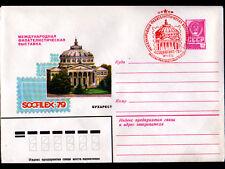 U.R.S.S. RUSSIE / ENVELOPPE POSTALE illustrée EXPOSITION PHILATELIQUE 06/09-1979