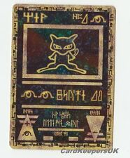 Ancient Mew Promo - Pokemon Card Holo - Movie 2000 - New and Sealed