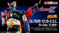 GX-70SPD MAZINGER Z Mazinga ANIME COLOR DAMAGED Soul of Chogokin Bandai Tamashii
