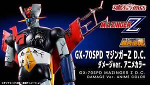 GX-70SPD Mazinger Z Anime Colour Damaged Soul Of Chogokin Bandai Tamashii