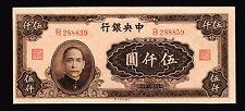 China 1945 5000Yuan Paper Money GEM UNC #20