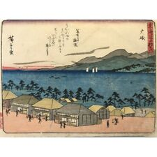 Ando HIROSHIGE, the 53 stations of Tokaïdo road, 1840-42, Ōiso