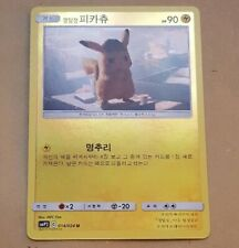 POKEMON - DETECTIVE PIKACHU SMP2 - PIKACHU 014/024 - KOREAN VERSION (HOLO)
