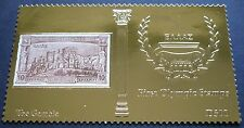 4. Gambia 2012 First Olympic Stamps Olympia 1896 Athen Gold