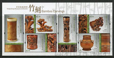 Hong Kong 2017 MNH Museums Collection Bamboo Carvings 6v M/S Art Cultures Stamps