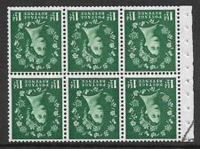SB66a Wilding booklet pane multi crowns on white perf type I UNMOUNTED MNT/MNH