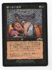 Recurring Nightmare x1 Exodus MTG Japanese INKED Flat Shipping