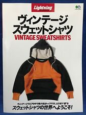 Lightning Archives Vintage Sweat Shirts Japanese Fashion Magazine Book