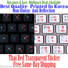 Thai Transparent Keyboard Sticker Red letters Anti Reflection Stickers