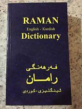English Kurdish Dictionary (Sorani in Arabic alphabet)