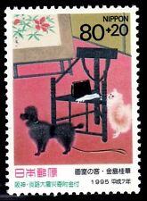 JAPÓN 1995 2174 1v.