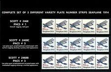 USA, SCOTT # 2468, 2468B & 2468C, COMPLETE SET OF 3 VARIETY PNC5 STRIPS SEAPLANE