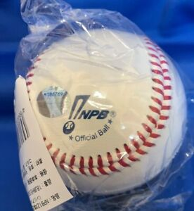 NPB Ball 2021  Mizuno Japan /Official Authentic Ball /Official hardball/