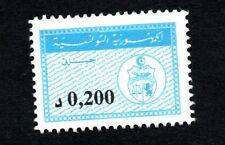 Tunisia -Tunisie- Revenue stamp- Timbre fiscal- MNH** RARE