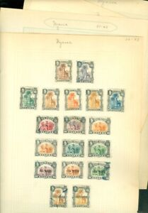 EDW1949SELL : NYASSA Mostly Mint collection of all Different. Scott Catalog $62.