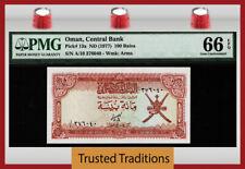 TT PK 13a ND (1977) OMAN CENTRAL BANK 100 BAISA PMG 66 EPQ GEM UNCIRCULATED!