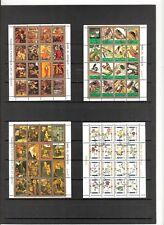 N°579 UMM AL QIWAIN  - 4 mini-blocs