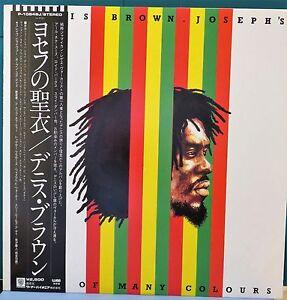 Dennis Brown, Joseph's Coat Of Many Colours. Orginal 1980 LP Release. Japan
