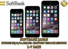 SOFTBANK JAPAN - IPHONE SE/ 6 /6+/6S/6S+ FACTORY UNLOCK SERVICE.