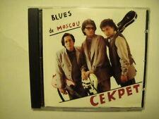 SECRET/Секрет – Blues De Moscou CD First Press(!)