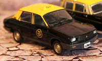 Renault 12 TL 1994 Taxi Argentina Rare Diecast Scale 1:43 New Sealed + Magazine