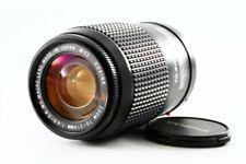 COSINA AF 70-210mm F/ 4.5-5.6 MC MACRO Lens, Exc For MINOLTA /Sony A mount