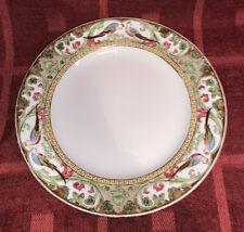 """More details for adderley's delhi dinner plate 10"""""""