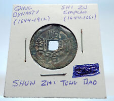 1644AD CHINESE Qing Dynasty Genuine Antique SHI ZU Cash Coin of CHINA i74393