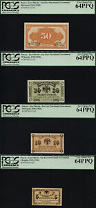 TT PK S1241-S1244 (1918) RUSSIA COMPLETE SET 4 NOTES PCGS GEMS VERY RARE FINEST!