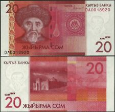 Kyrgyzstan PNew B227 20 Som 2016 new portrait / date @ EBS