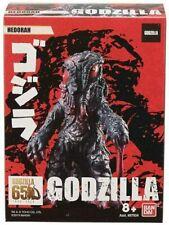 """Godzilla 65th Anniversary Bandai 3.5"""" inch Figure - Godzilla - Hedorah #97934"""