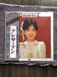 邓丽君 鄧麗君 Teresa Teng Best & Best 限量版 LP 黑膠 全新 日版 japan w/obi