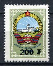 Mongolia Mongolei 1996 Wappen Aufdruck Pferd Freimarke Definitive 2667 MNH