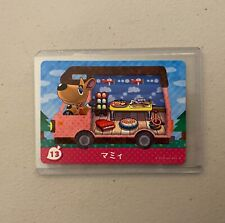Carrie #13 *Authentic* Animal Crossing Amiibo Card | NEW | JPN Version |