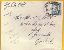 Southern Rhodesia 1947 9d Definitive Air Mail Bulawayo Aug 18 to GB