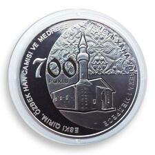 Ukraine 5 hryvnia 700 years of Khan Uzbek Mosque madrasas nickel coin 2014