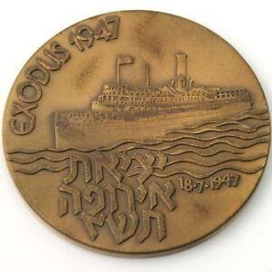 Exodus Ship Commemorative Bronze Medal ICMC Israel 1987